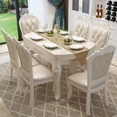 大理石歐式餐桌椅組合簡約現代小戶型實木可伸縮美式吃飯桌子家用 MKS小宅女