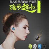 耳機 - 藍芽耳機 Q26隱形迷你4.1無線