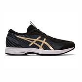 Asics LYTERACER 2 (2E) [1011A677-001] 男鞋 運動 慢跑 緩衝 支撐 寬楦 黑金