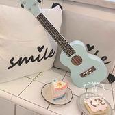 尤克里里 嬰兒藍小清新尤克里里烏克麗麗21寸23寸夏威夷四弦琴初學者小吉他 LX 曼慕