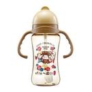 小獅王辛巴 Simba 2019媽祖ㄟ囝仔PPSU頂級滑蓋杯(270ml)[衛立兒生活館]