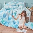 床包 / 雙人【織花-兩色可選】含兩件枕套  60支精梳棉  戀家小舖台灣製AAS201