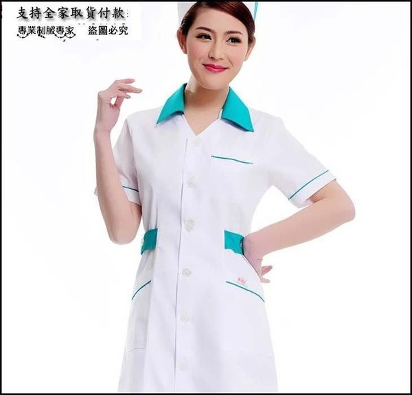小熊居家白色長短袖藥店服 口腔牙科工作服 牙醫服 美容服 護士服特價