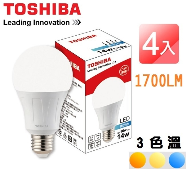 【4入組】TOSHIBA 東芝  二代 14W LED 節能燈泡 14WLED