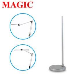 MAGIC 專用鋁合金立燈的支架及底座組,適用於MA1036、MA1136☆F0701-1