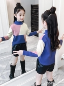 女童加絨加厚毛衣套頭半高領針織打底衫2019秋冬裝新款兒童中大童-ifashion