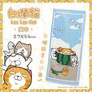 白爛貓Lan Lan Cat 臭跩貓-滿版印花童巾(西瓜)