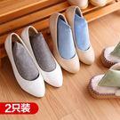 [超豐國際]鞋子除臭包炭包去味活性炭鞋塞...