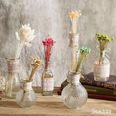 花瓶 花瓶玻璃透明客廳擺件插花小清新小花瓶干花花器餐桌麻繩 nm11817【甜心小妮童裝】
