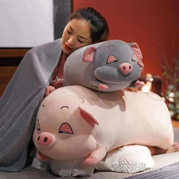 可愛小豬公仔毛絨玩具大號女生睡覺抱枕長條枕床上玩偶布娃娃超軟 艾莎