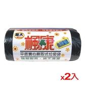 2件超值組楓康   超大清潔垃圾袋 (86*100cm)【愛買】