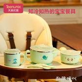 寶寶注水保溫碗嬰兒輔食碗嬰幼兒不銹鋼防摔吸盤碗勺套裝兒童餐具 歐韓時代