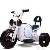 1-3歲電動摩托車三輪車可坐人兒童電動車電動摩托車兒童玩具 歐韓時代.NMS