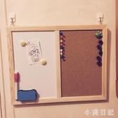 木質框拼接歐式宜家留言板創意掛式白板軟木板家用辦公記事告示板 aj9889『小美日記』