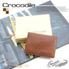 Crocodile鱷魚真皮夾卡片夾男夾皮包-名片夾0103-58102咖啡