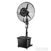 夏新工業噴霧風扇落地扇水霧加濕降溫加水霧化水冷商用搖頭電風扇 ATF 電壓:220v
