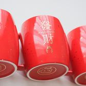 馬克杯子創意情侶咖啡杯搞怪個性陶瓷杯男女【聚寶屋】