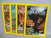 【書寶二手書T4/雜誌期刊_EY7】國家地理雜誌_2003/7~11月間_共4本合售_南北韓非軍事區