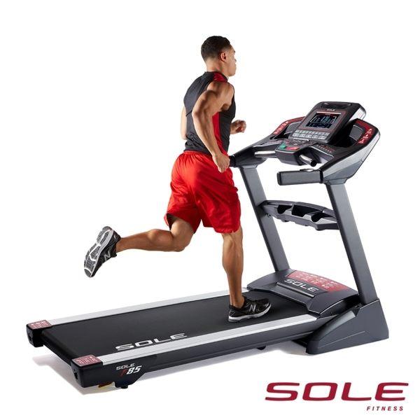 SOLE F85 索爾電動跑步機