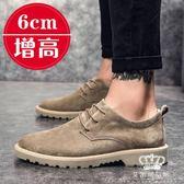 皮鞋 商務休閒工裝馬丁鞋韓版英倫百搭內增高鞋
