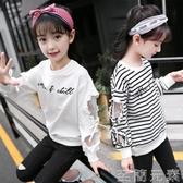 女童白色t恤長袖寬鬆韓版春秋純棉兒童洋氣打底衫上衣中大童體恤 至簡元素
