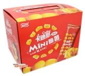 【吉嘉食品】聯華 卡迪那MINI脆薯(鹽味)盒裝 每盒30公克*24包 [#1]{3336111}