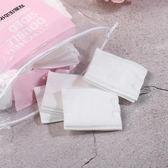 卸妝棉壓邊厚款夾棉卸妝紙濕敷深層清潔臉部