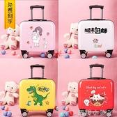 兒童行李箱女可愛小型卡通拉桿箱寶寶女公主旅行箱男禮品定制logo NMS蘿莉新品