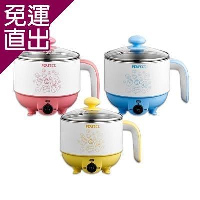 福利品 PERFECT/小太陽1.0L #304不鏽鋼美食鍋 (款式顏色隨機)【免運直出】