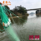 漁網 魚網粘網三層漁網絲網掛網工具抓魚網捕魚網浮網鰱魚工具沉 LC3169 【VIKI菈菈】