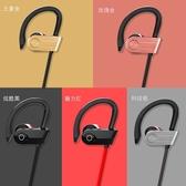 無線蘋果藍芽耳機耳塞式運動跑步入耳式掛耳式華為通用型 ciyo黛雅