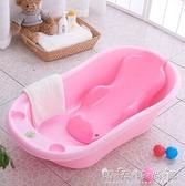 嬰兒洗澡盆新生兒用品寶寶浴盆可坐躺通用大號加厚小孩兒童沐浴桶WD 晴天時尚館