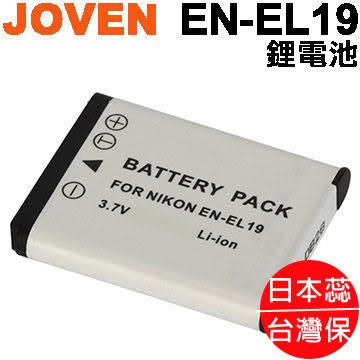 《JOVEN》NIKON副廠相機電池 EN-EL19 (ENEL19) 適用Nikon S2800 S2900 S2600 S4150 S33 S4300 S3200 S6600 S6900 S700..