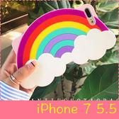 【萌萌噠】iPhone 7 Plus (5.5吋) 韓國ins網紅爆款 彩虹雲朵保護殼 全包防摔矽膠軟殼 手機殼 手機套
