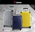CROWN 皇冠 C-F2501 十字拉桿箱 輕量 鋁框 旅行箱 行李箱  霧面藍色 27吋