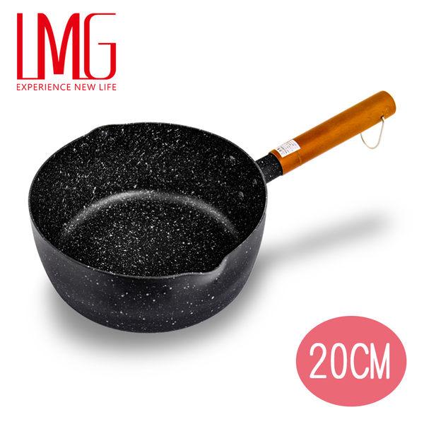 LMG   麥飯石不沾雪平鍋-20CM