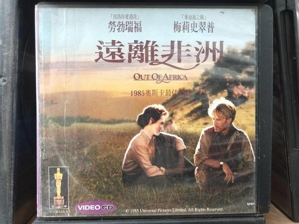 挖寶二手片-V04-067-正版VCD-電影【遠離非洲】勞勃瑞福 梅莉史翠普(直購價)