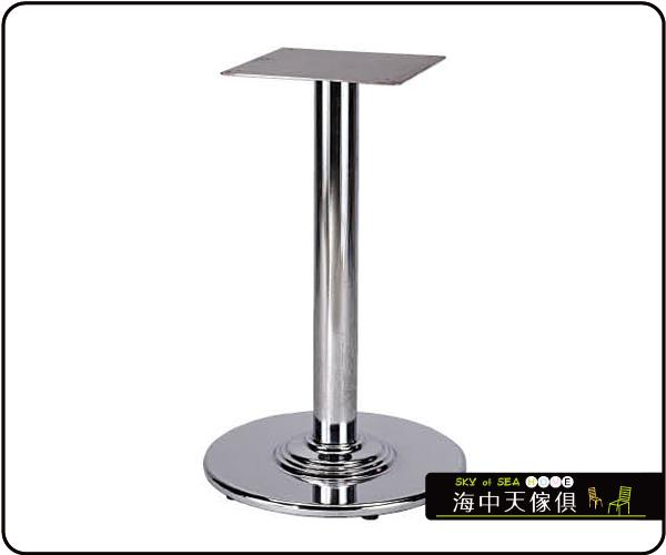 {{ 海中天休閒傢俱廣場 }} C-99 摩登時尚 餐桌腳系列 484-11 加重型餐桌腳/電鍍腳