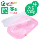 韓國 JMGreen 新鮮凍RRePlus副食品冷凍儲存分裝盒(冷凍盒冰磚盒) 2格~300G(中)