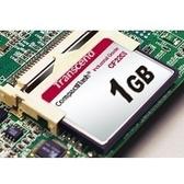 創見 記憶卡 【TS1GCF220I】 1GB 220X CF工業卡 耐震耐高溫 新風尚潮流