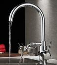 【麗室衛浴】LS140廚房/洗衣槽用檯面龍頭 出水可旋轉 雙出水口
