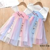兒童連身裙夏裝吊帶網紗公主裙兒童彩虹裙子【時尚大衣櫥】