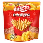 卡迪那95℃薯條鹽味216G【愛買】
