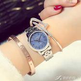 情侶手錶一對時尚潮流鋼帶石英手錶女小清新水鑚防水男女對錶 樂芙美鞋
