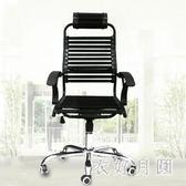健康椅電腦椅辦公椅橡皮筋透氣網吧椅休閒老板椅 JH1528【衣好月圓】