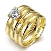 鈦鋼戒指 鑲鑽-時尚大氣雙環套戒生日情人節禮物男飾品73le66【時尚巴黎】