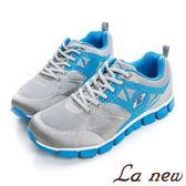 【La new Bears outlet】輕量慢跑鞋(男222610140)