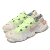 Nike 慢跑鞋 Wmns Free RN 5.0 2020 米白 黃 女鞋 赤足 襪套式 運動鞋 【ACS】 CJ0270-101