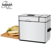 出清【Cuisinart|美膳雅】全自動製麵包機 CBK-100