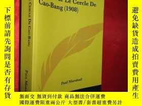 二手書博民逛書店Etude罕見Sur Le Cercle de Cao-Bang